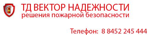 ООО ТД ВЕКТОР НАДЕЖНОСТИ